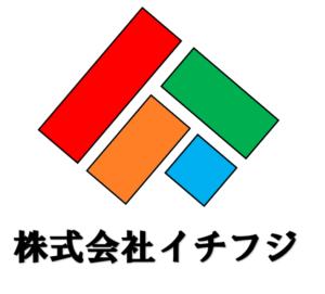 関西、大阪府高槻市の株式会社イチフジでは、鳶(とび)工事をメインに土工事・建設用機械組立・解体一式・外壁塗装・防水・住宅リフォーム全般・ガーデニングを手掛ける会社です。関西、大阪は高槻市に拠点を構える株式会社イチフジにお気軽にご相談下さい!イチフジマン
